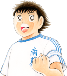 http://images4.wikia.nocookie.net/__cb20110429131133/captaintsubasa/ja/images/3/30/Tsubasa.png