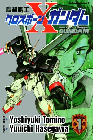 MS Crossbone Gundam - Vol. 1 Cover