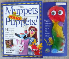 Muppet smake puppets