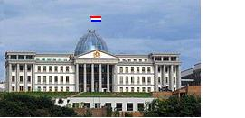 Presidential Administration of Georgia