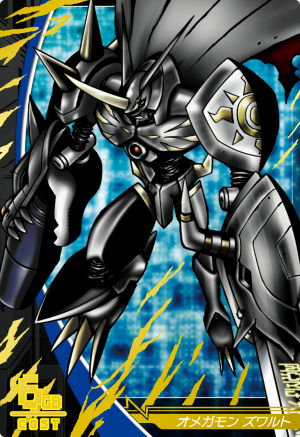 Omnimon - Digimon Wiki: Go on an adventure to tame the ...
