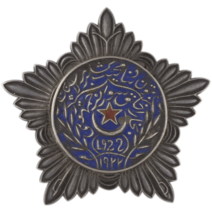 Order of the Red Star Bukhara Soviet Republic, 2 degree