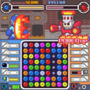 Rockmanpuzzle5