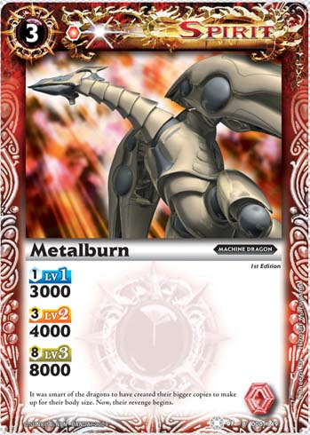 The First of many Metalburn2