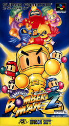Super Bomberman 2 JP Box