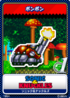 Sonic &amp; Knuckles 06 Blaster