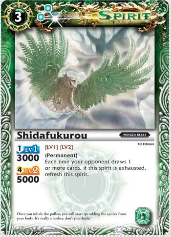 The First of many Shidafukurou2