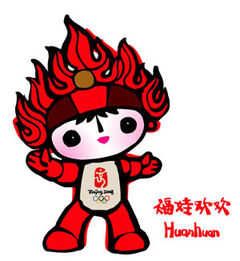 Hunhuan