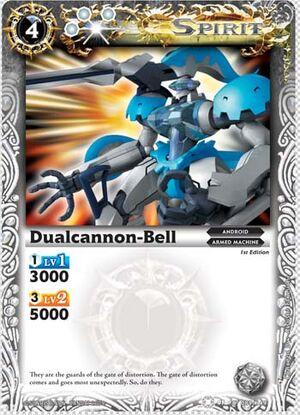 BS01 -battle spirits set 1 -spirits. 300px-Dualcannon-bell2