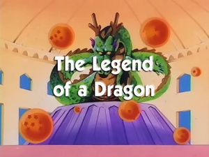 LegendOfADragon