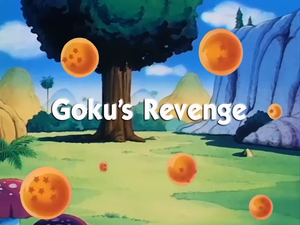 GokuRevenge