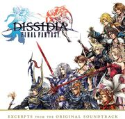 Dissidia pre-order soundtrack