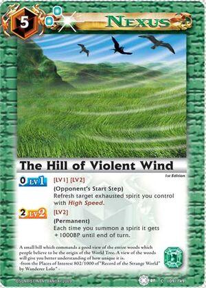 BS01 -battle spirits set 1 -spirits. 300px-Violentwind2