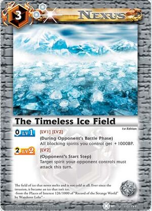 BS01 -battle spirits set 1 -spirits. 300px-Timelessice2