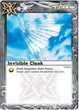 BS01 -battle spirits set 1 -spirits. 300px-Invisiblecloak2