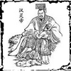 Emperor Ling Avatar