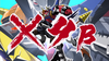 digixros 100px-Shoutmon_X4B_DigiXros
