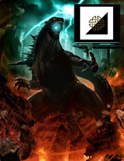 Godzilla 2012 design