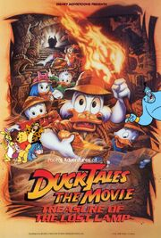 Pooh&#39;s Adventures of DuckTales the Movie Poster