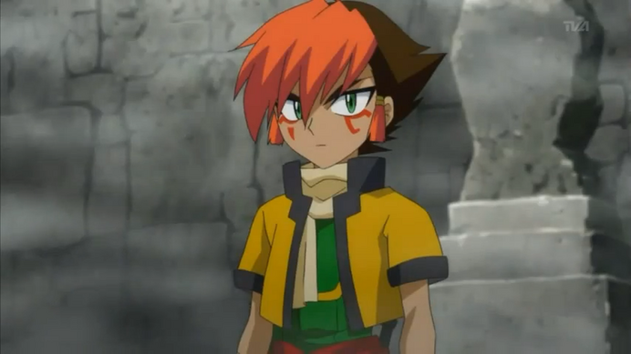 Beyblade 4D Nile as he disserpers off into the mist.png