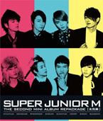 338px-20110429 superjuniorm