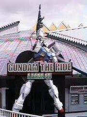 Gundam the Ride: A Baoa Qu - Gundam Wiki