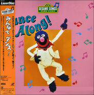 Dancealong jap laserdisc