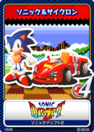 Sonic Drift 2 - 06 Sonic &amp; Cyclone
