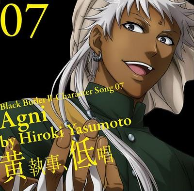 Futari no harmony agni side black butler wiki manga anime