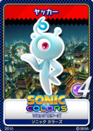 Sonic Colours - 13 Yacker