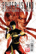 Spider-Island Deadly Hands of Kung Fu Vol 1 1