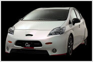 Toyota-Prius-G-Sports-Concept-1