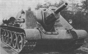 SU-122.jpg
