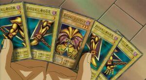 Yu Gi OH Exodia Cards