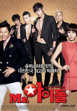 Mr. Idol Movie1