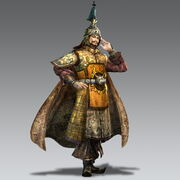 Yuanshao-dw7-dlc-dw3