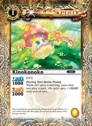 Battle spirits Set 3  300px-Kinokonoko2