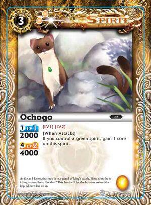 Battle spirits Set 3  300px-Ochogo2