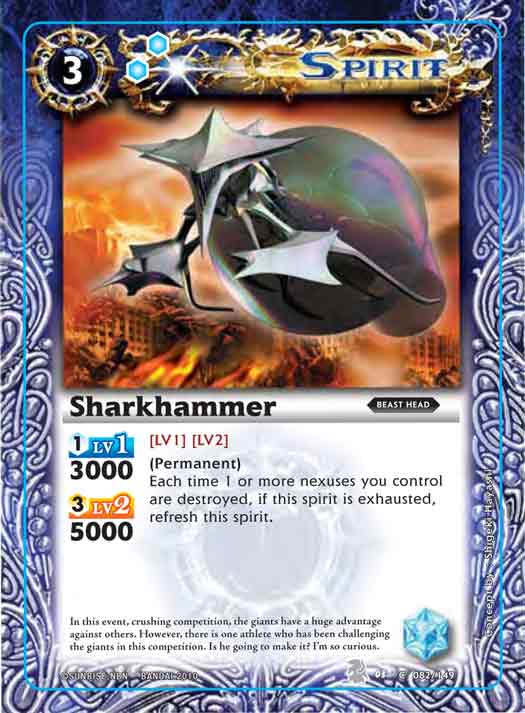 Booster Set 3 Sharkhammer2