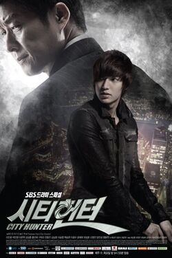 City hunter poster 2