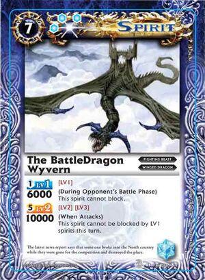 Battle spirits Set 3  300px-Dragonwyvern2