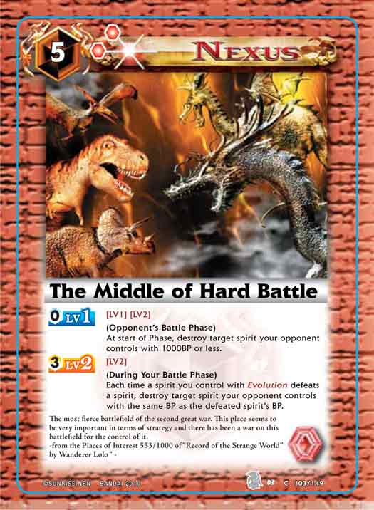 Booster Set 3 Hardbattle2