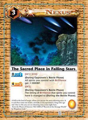 Battle spirits Set 3  300px-Fallingstars2