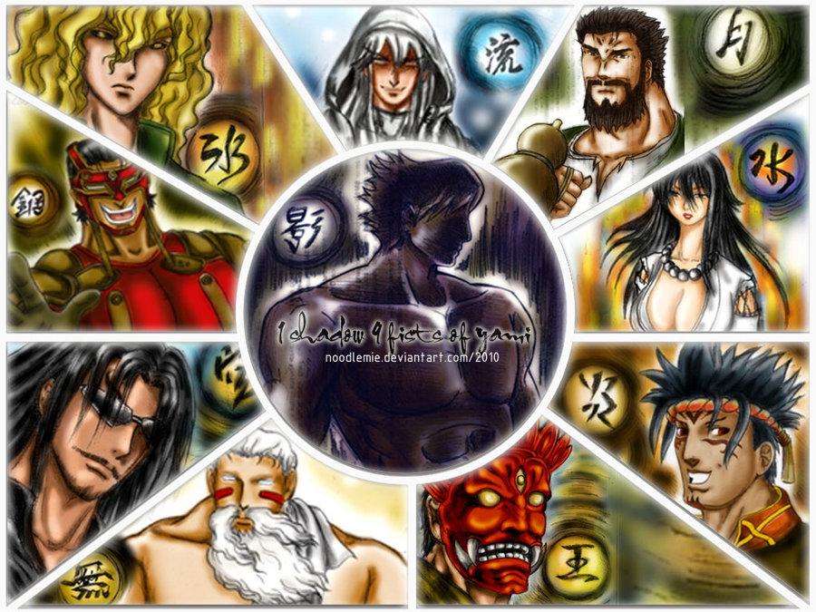 Una Sombra Nueve Pu  241 os - Wiki Kenichi El discipulo mas fuerteKenichi The Mightiest Disciple Hermit Wallpaper