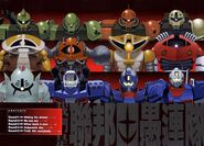 Mobile Suit Gundam We're Federation Hooligans003