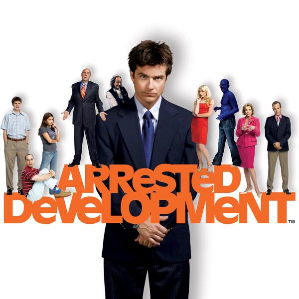 wiki list arrested development characters