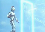 Ultraman80ForceField