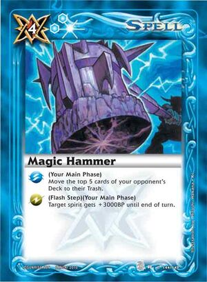Battle spirits Set 3  300px-Magichammer2
