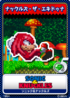 Sonic &amp; knuckles 13 Knuckles