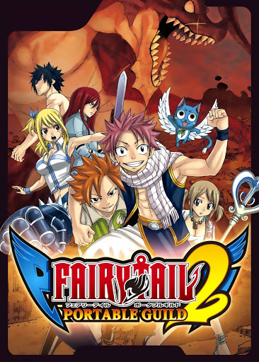 http://images4.wikia.nocookie.net/__cb20111110212746/fairytail/images/3/3d/Fairy_Tail_Portable_Guild_2.jpg